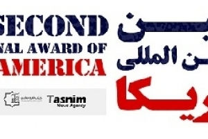 The Second Recall of the Grand Award of Down with America by the Executive Secretary of the festival